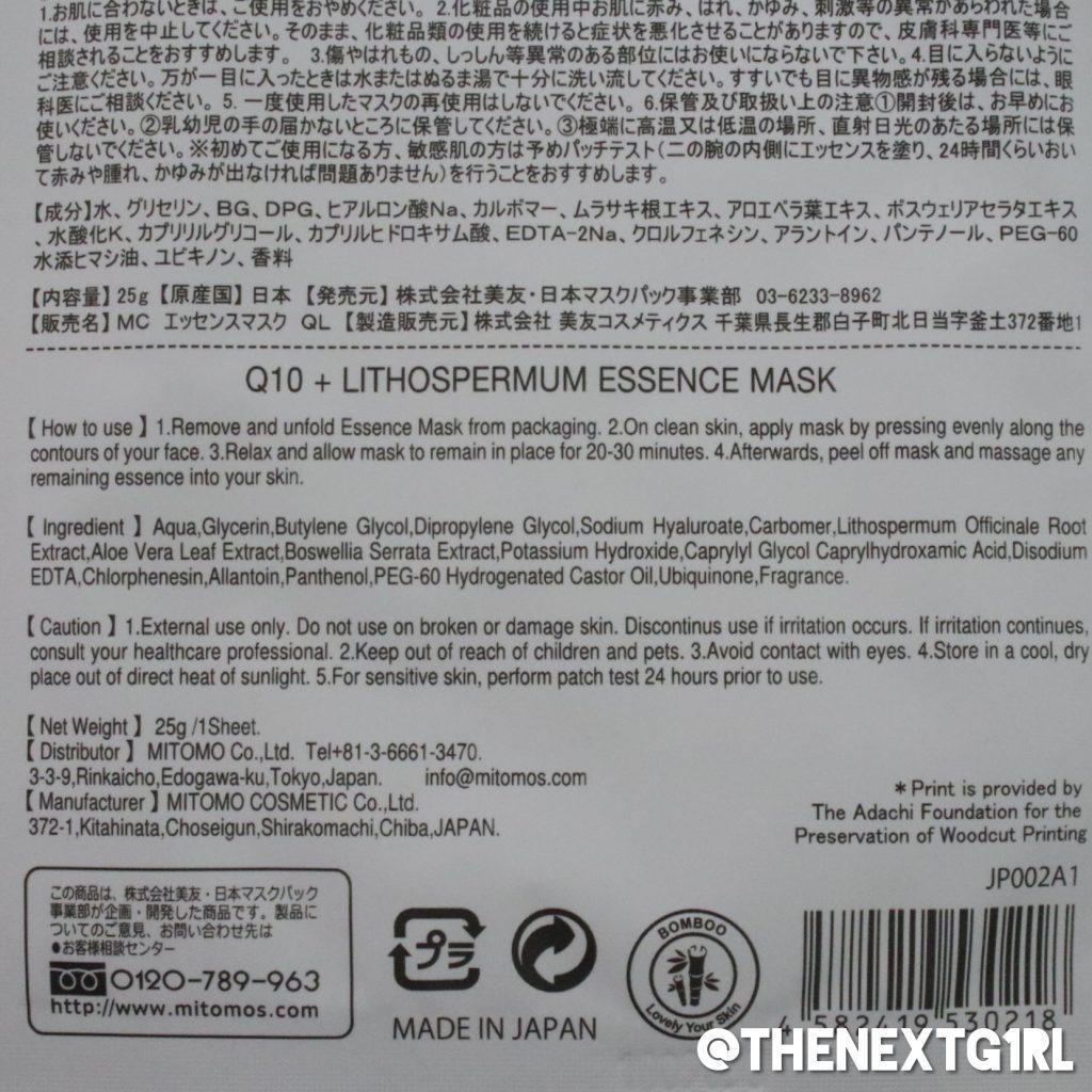 Mitomo Q10 Lithospermum essence mark beschrijving