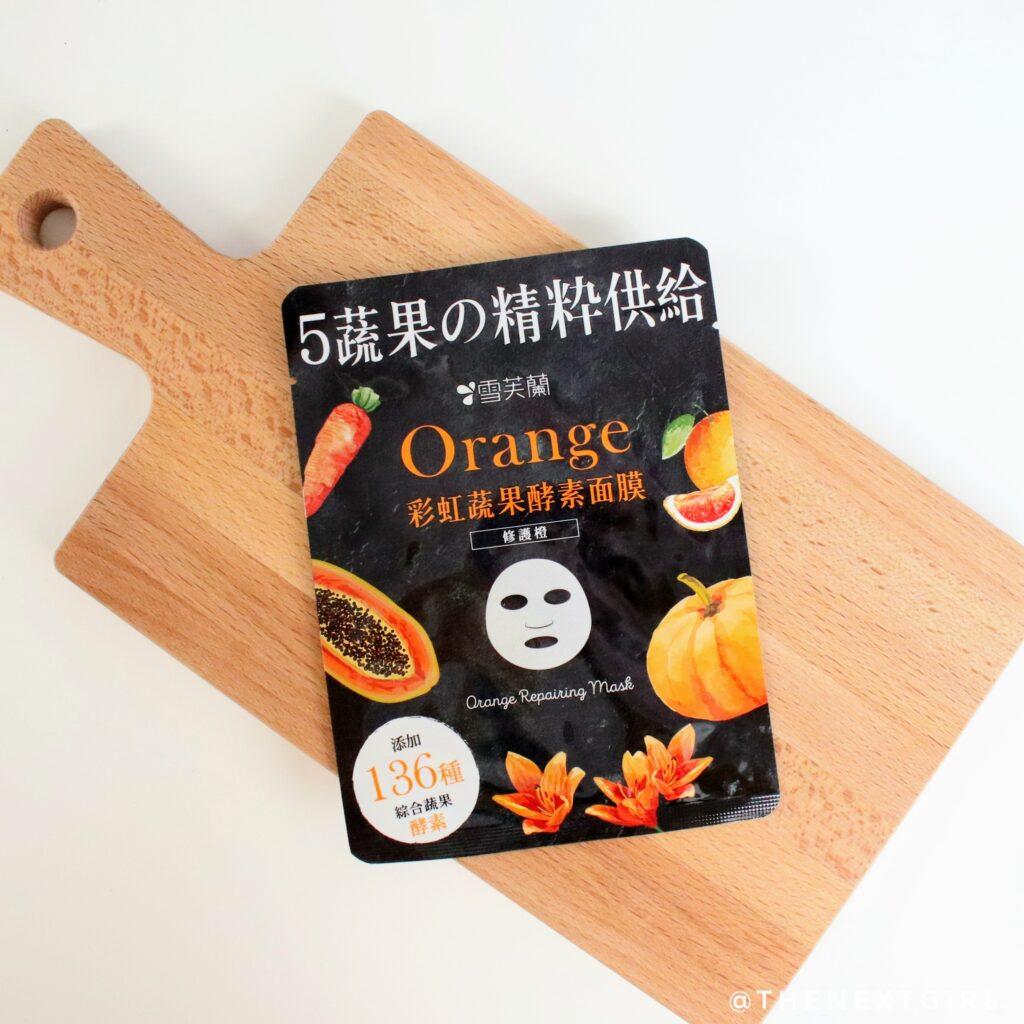 Cellina repairing Orange mask LW box 2021