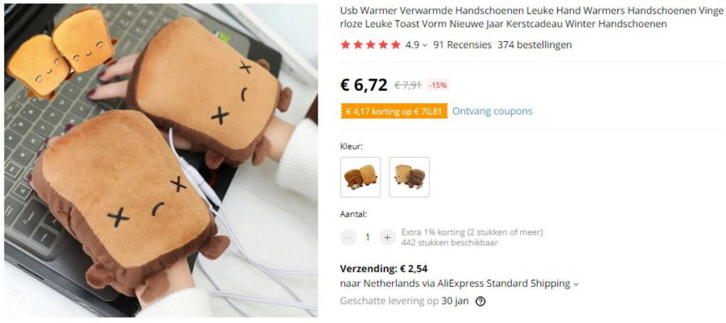 Handverwarmers van Aliexpress