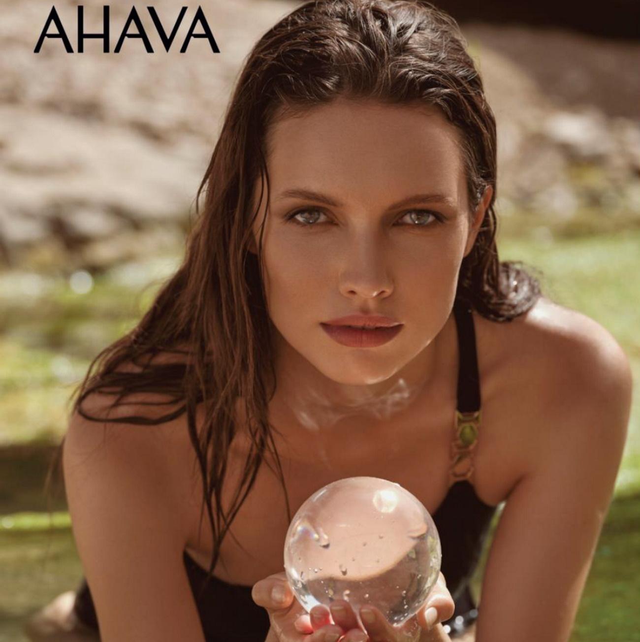Persbericht: AHAVA pRetinol skincare